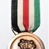 MEDAL ITALO-GERMANY CAMPAING IN AFRICA